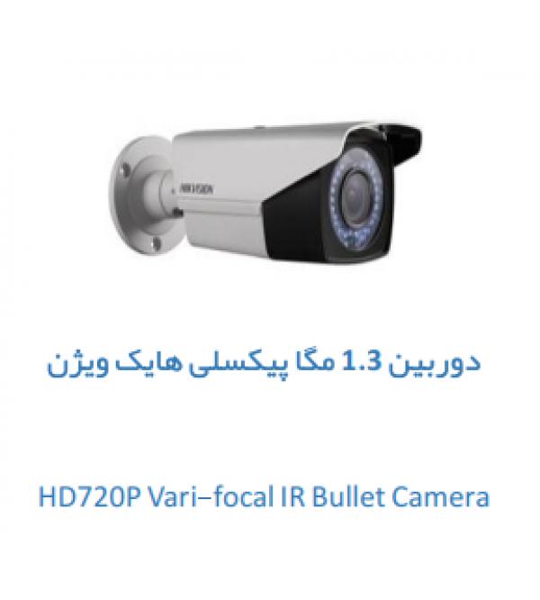 دوربین 1.3مگاپیکسلی هایک ویژن