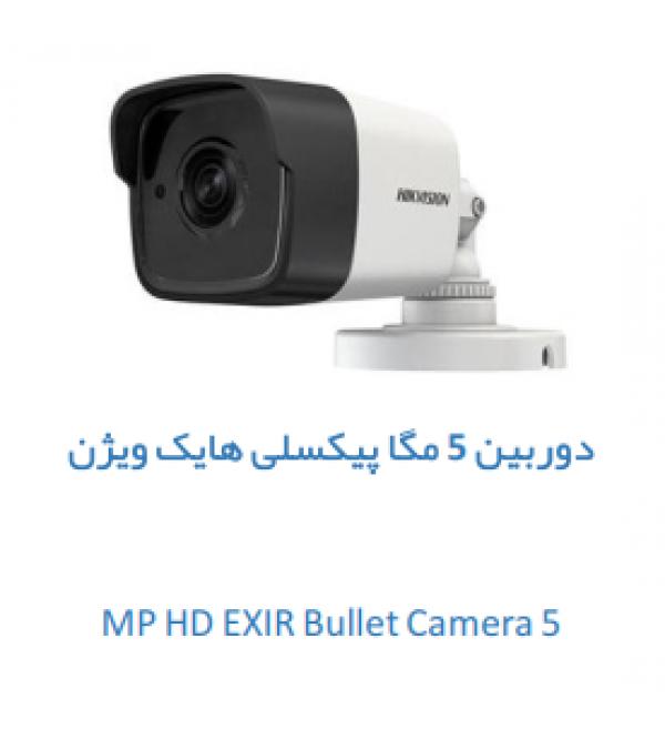 دوربین 5 مگاپیکسلی هایک ویژن