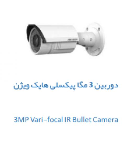 دوربین 3مگاپیکسلی هایک ویژن
