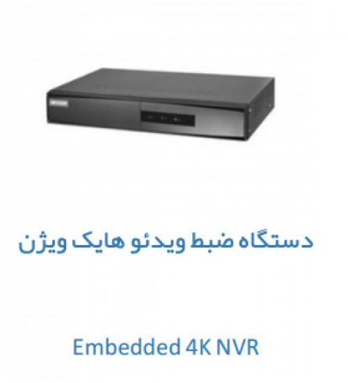 دستگاه ضبط ویدیو هایک ویژن
